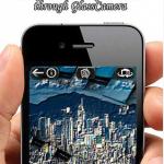 GlassCamera Pro