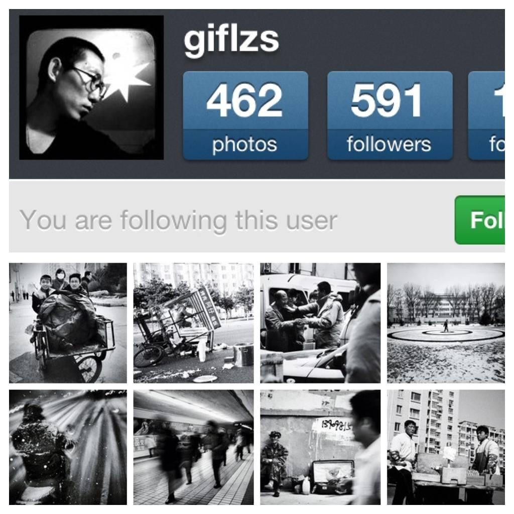 FlashOn Instagramers 1.26: @giflzs