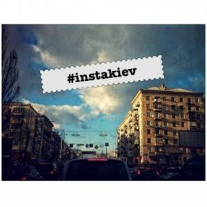 IgersUkraine promotes a tag in Instagram for the Fifa Euro 2012 Football competition