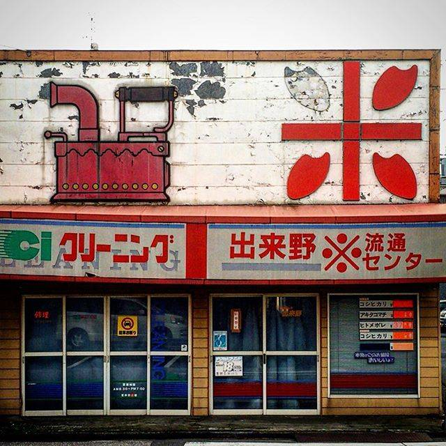 Meeting Instagramers Gallery artist Kobayashi Hitoshi aka @twinleaves