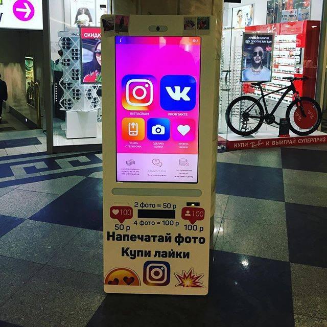 maquina_vending_venta_likes_instagram